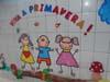 Em homenagem à primavera, os alunos da Educação Infantil fizeram belas artes e espalharam pela escola. Confira!